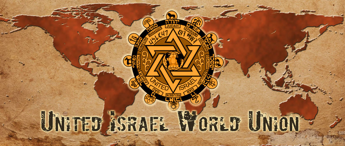 United Israel World Union